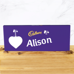 Personalised Cadbury's Dairy Milk Bar 850g - Heart