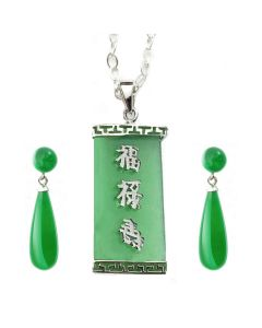 Unisex Oriental Jade Blesings Silver Oblong Pendant Necklace & Earrings Set