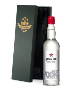 Personalised Premium Star Vodka
