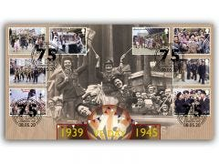 VE Day 75 – First Day Cover